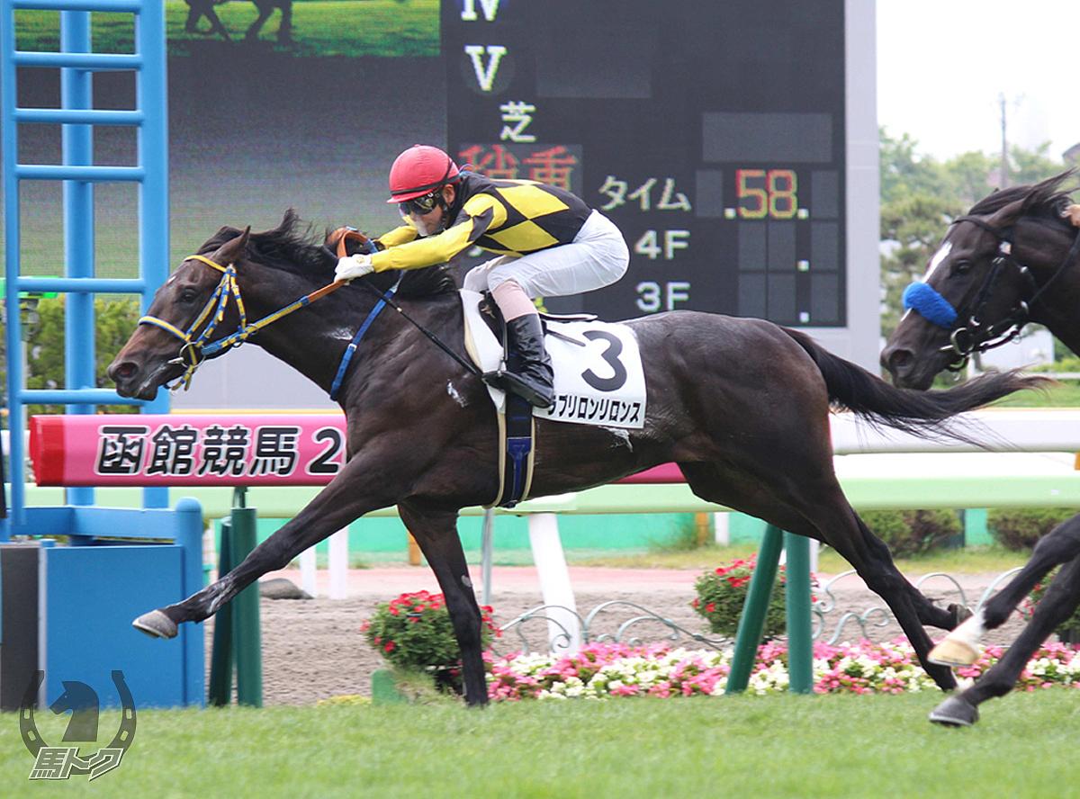 ラブリロンリロンスの馬体写真